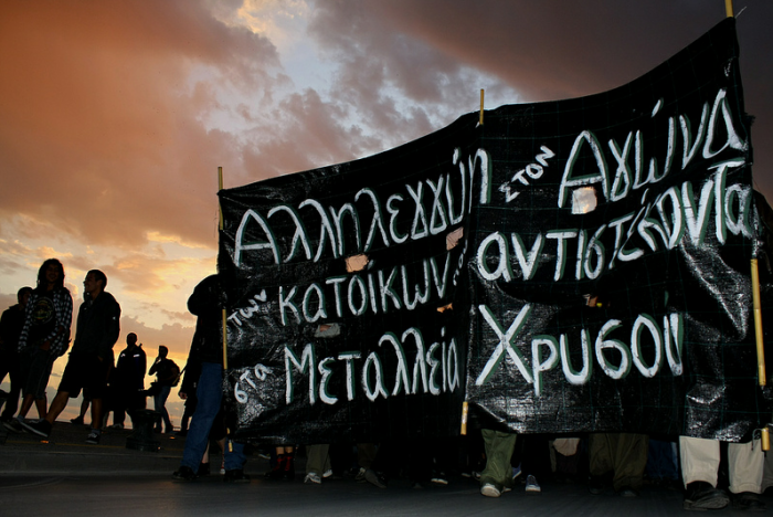 demonstration against Vancouver based Eldorado Gold in Thessaloniki, Greece